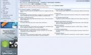 uCoz - darmowa i prosfesjonalna strona www?